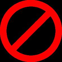 220px-Anti-Nazi-Symbol.svg